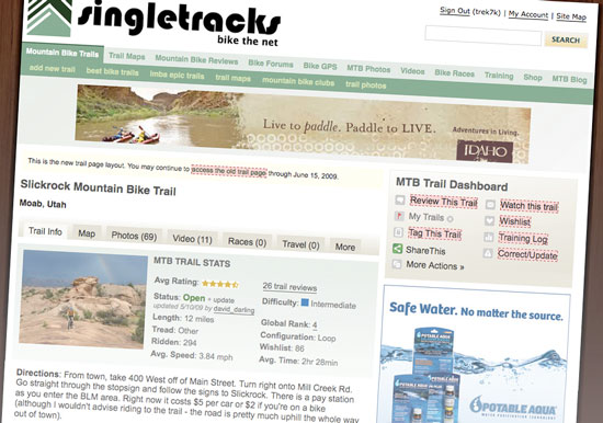 new_trail_page