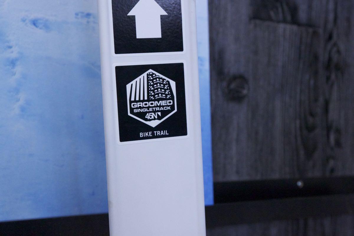 groomed_fat_bike_trail_sign1