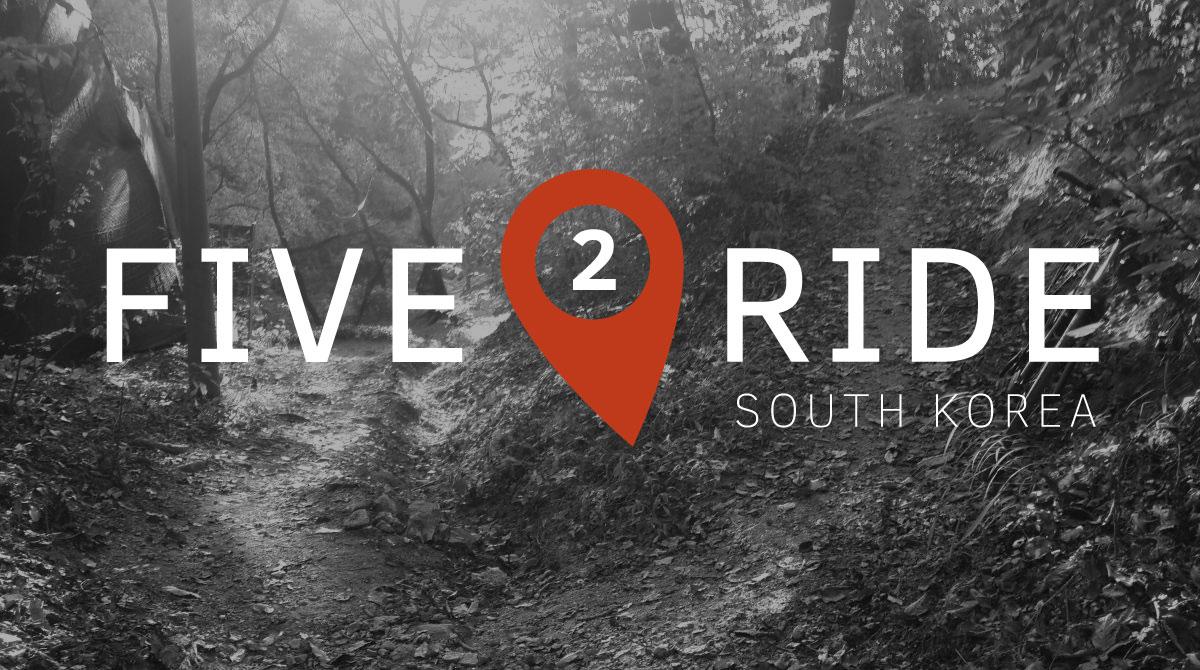 five2ride_skorea