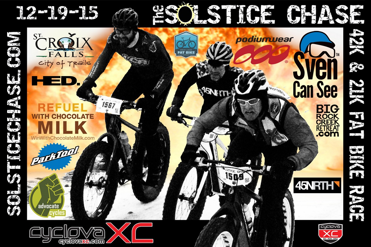 solstice chase poster 2015 1 copy 1200