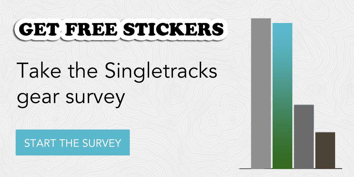 2016_gear_survey2