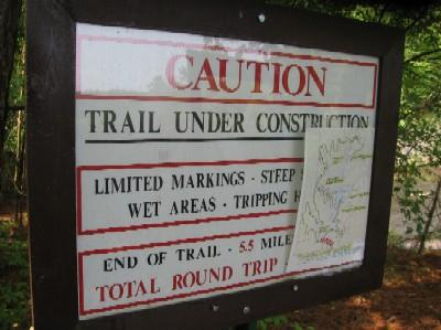 Lake Lurleen State Park Trail