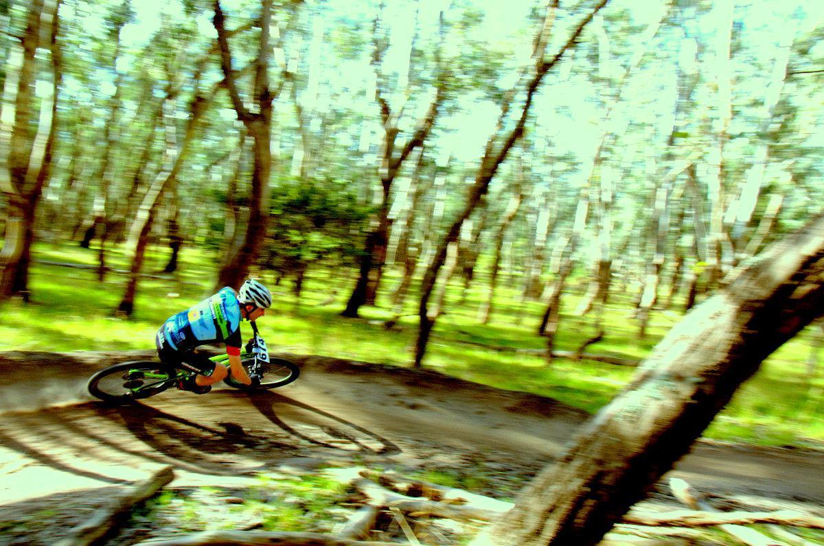Lysterfield Mountain Bike Area