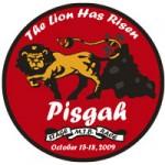 pisgah_stage_logo_web