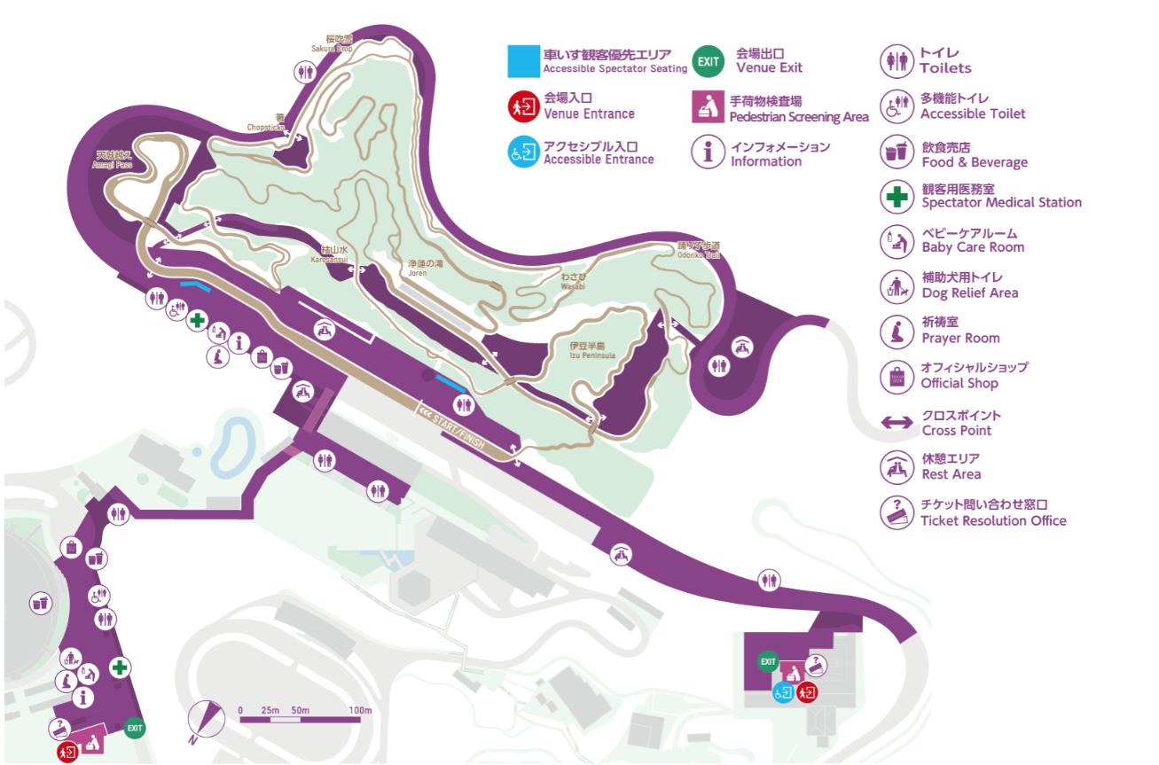 What to Expect for Mountain Biking at the Tokyo 2020/(1) Olympics - Singletracks Mountain Bike News
