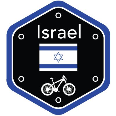Israel Rider