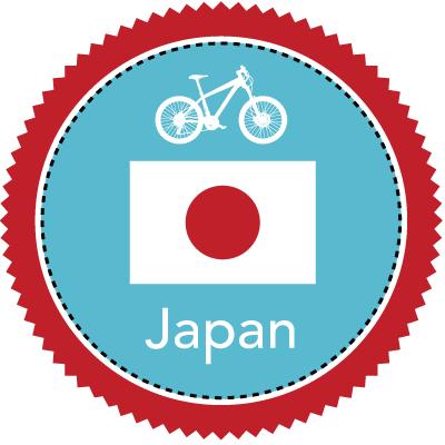 Japan Rider