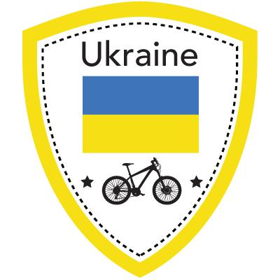 Ukraine Rider